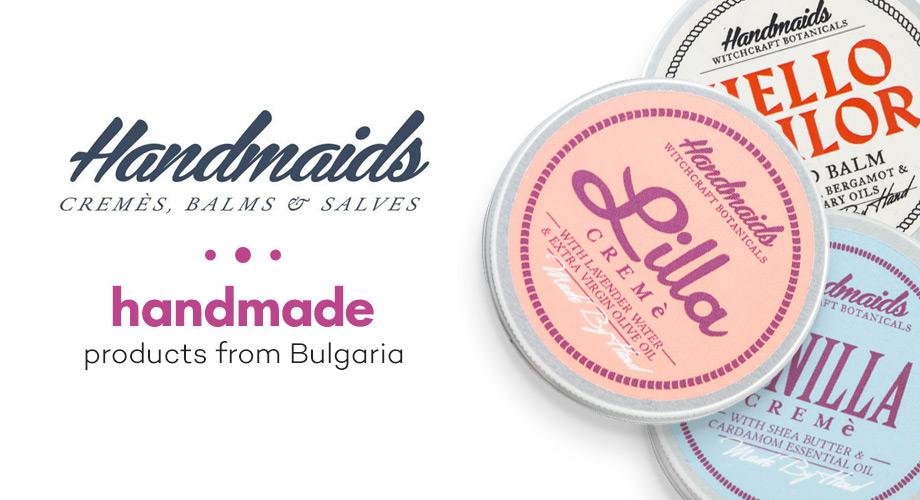 Handmaids - Кремове за лице и серум