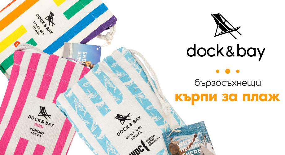 Dock & Bay