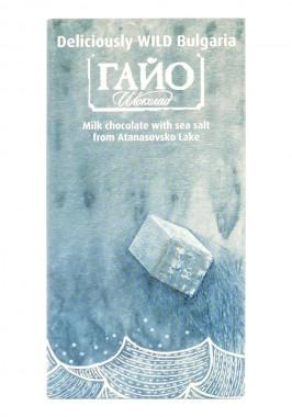 Млечен шоколад Гайо с морска сол - 80 г