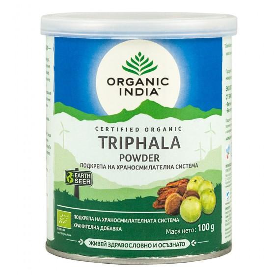 Трифала на прах - био - 100 г, Organic India,  100 г