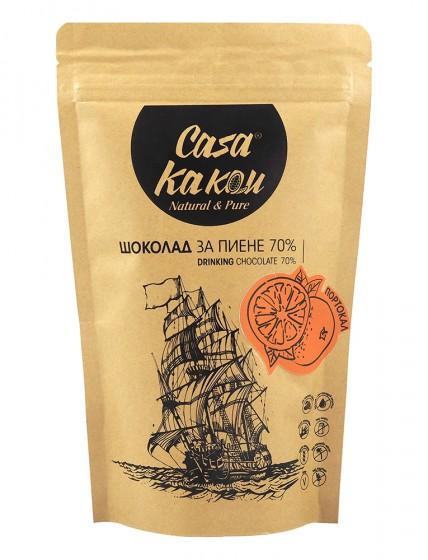 Шоколад за пиене Портокал - 200 г, Casa Kakau,  200 г