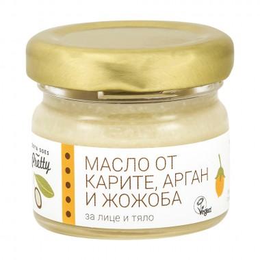 Масло от карите, арган и жожоба - 20 г