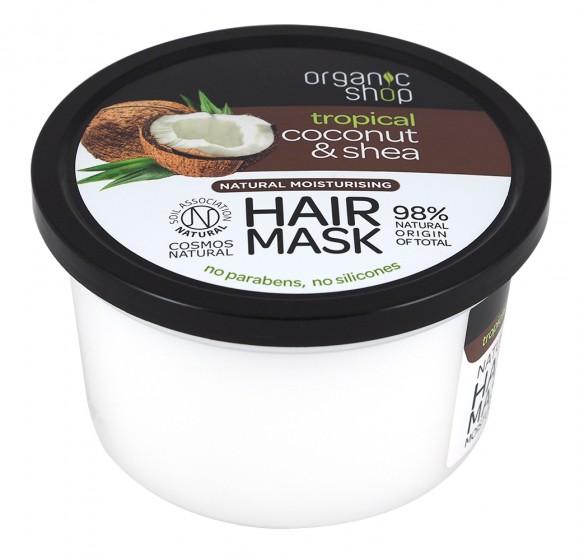 Овлажняваща маска за коса Кокос и карите - 250 мл, Organic Shop,  250 мл