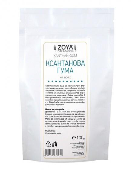 Xanthan Gum - 100g, ZoyaBG ®,  100 g