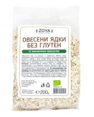 Безглутенови фини овесени ядки - био - 200 / 400 г