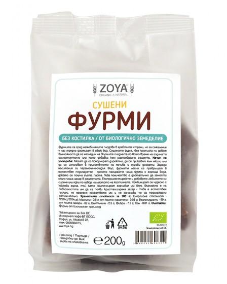 Pitted Dates - organic - 200g, ZoyaBG ®,  200 g