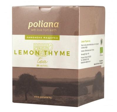 Билков чай Лимонена мащерка - био - 25 бр