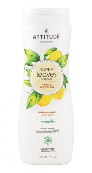 """Възстановяващ душ-гел """"Lemon Leaves"""" - 473 мл"""