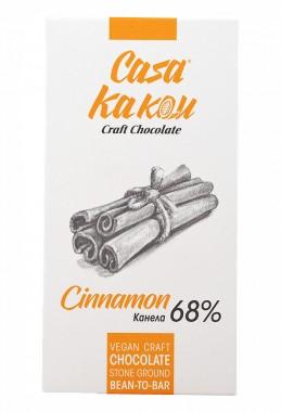 Черен шоколад с канела - 70 г