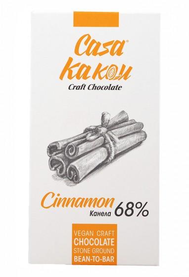 Черен шоколад с канела - 70 г, Casa Kakau,  70 г