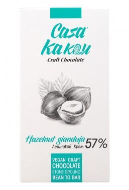 Черен шоколад с лешников крем - 70 г
