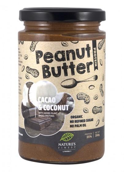 Фъстъчено масло Какао и кокос - био - 350 г, Nutrisslim,  350 g