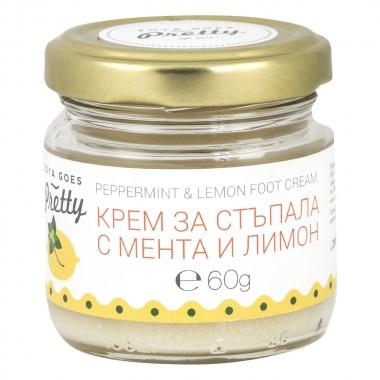 Крем за стъпала с лимон и мента - 60 г