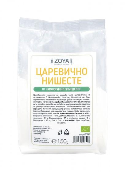 Био царевично нишесте - 150 г, ZoyaBG ®,  150 г