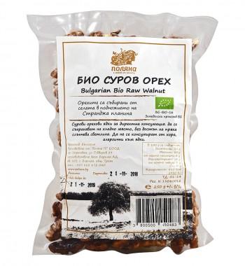 Сурови орехови ядки - био - 250 г