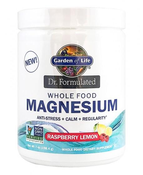 Магнезий на прах с малиново-лимонен вкус - 198.4 г