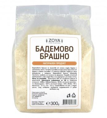 Бадемово брашно - 300 / 450 г