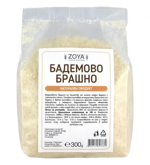 Бадемово брашно - 300 / 450 г, ZoyaBG ®,  300 г,  450 г