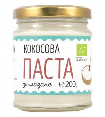 Кокосова паста - био - 200 г