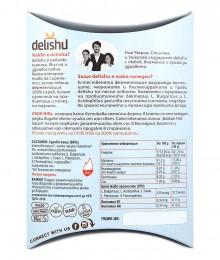 Деликатес от заквасено кашу - чили - 100 г, Delishu,  100 г