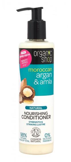 Подхранващ балсам за коса Арган и амла - 280 мл, Organic Shop,  280 мл