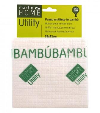 Универсална домакинска кърпа с бамбукови фибри