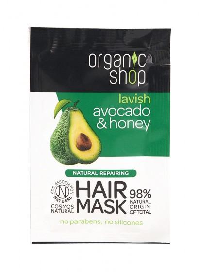 Възстановяваща маска за коса Мед и авокадо - 6 мл,  1 бр