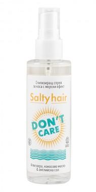 Стилизиращ спрей за коса Salty Hair - 100 мл