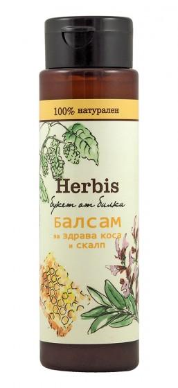 Балсам за здрава коса и скалп - 200 мл, Herbis,  200 мл