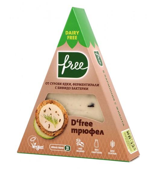 Специалитет от ферментирали ядки - трюфел - 100 г, D'Free,  100 g