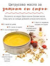 Слънчогледово масло - био - 50 мл, Zoya Goes Pretty ®,  50 мл