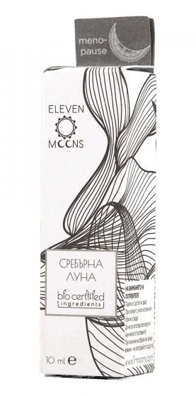 Масло за тяло Сребърна луна - 10 мл, Eleven Moons,  10 мл