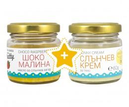 "Летен комплект ""Слънчев крем и крем Шоко малина"" - 2х60г, Zoya Goes Pretty ®,  2 бр"