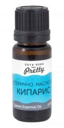 Етерично масло от кипарис - 10 мл, Zoya Goes Pretty ®,  10 мл