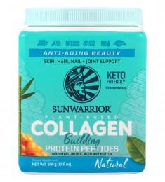Растителни пептиди за изграждане на колаген - натурален вкус - 500 г, Sunwarrior,  500 г