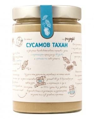 Сусамов тахан от белен сусам - 500 г