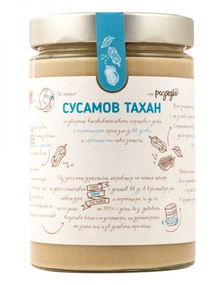 Сусамов тахан от белен сусам - 500 г, Разядко,  500 г