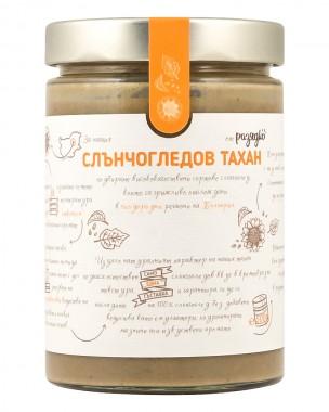 Слънчогледов тахан - 500 г