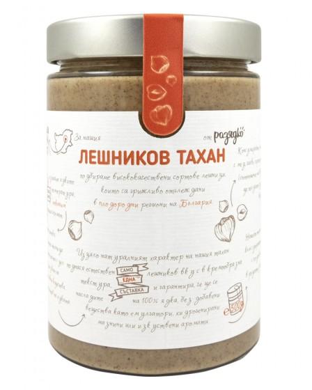 Лешников тахан - 500 г, Разядко,  500 г