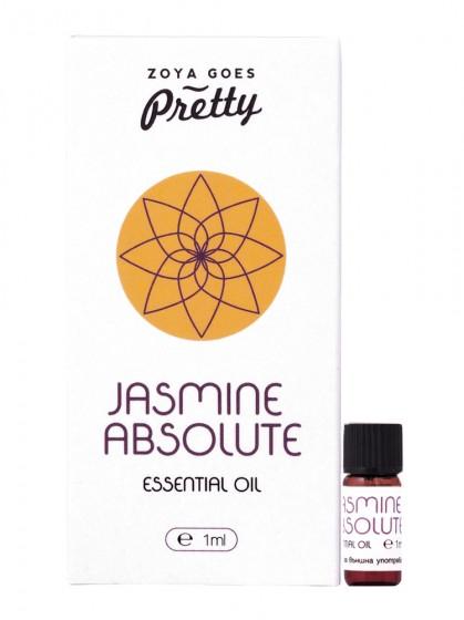 Етерично масло от жасмин (абсолю) - 1 мл