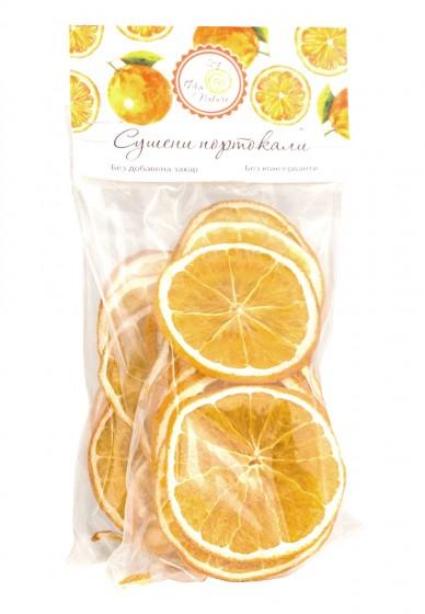 Сушени портокалови резени - 50 г