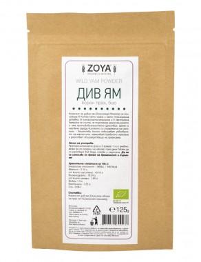 Див ям на прах - био - 125 г