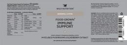 "Комплекс ""Имунна подкрепа"" - 60 капсули , Wild Nutrition,  60 бр"