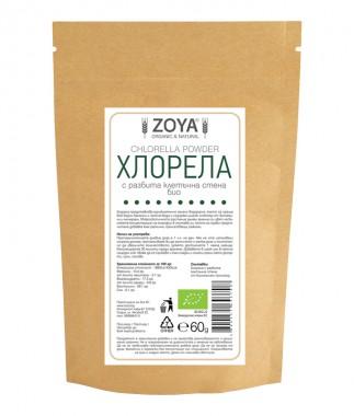 Хлорела (водорасли) на прах  - био - 60 г