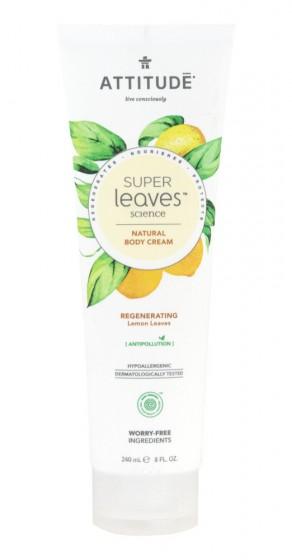 """Регенериращ крем за тяло """"Lemon Leaves"""" - 240 мл"""
