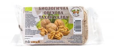Орехова тахан халва - био - 250 г