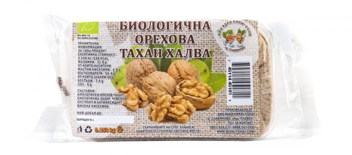 Орехова тахан халва - био - 250 г,  250 г