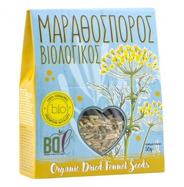 Семена от резене (див копър) - био - 50 г