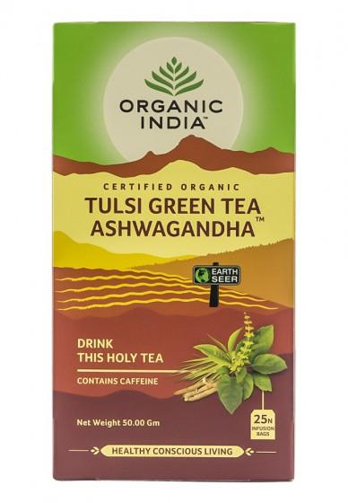 Чай Тулси, зелен чай и ашваганда - био - 25 бр, Organic India,  25 бр