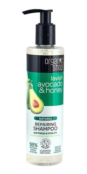 Възстановяващ шампоан Мед и авокадо - 280 мл, Organic Shop,  280 мл